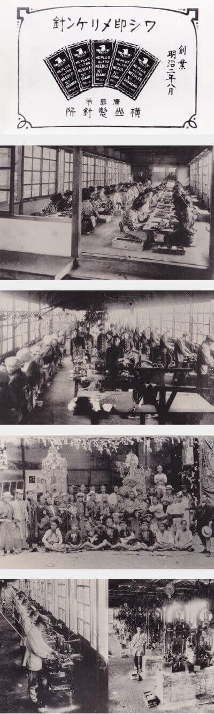 株式会社横山セイミツの歴史